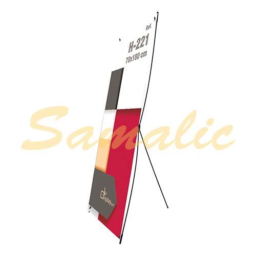 BANNER 70X180 CM PUBLICITARIO REF H221 CIFRA